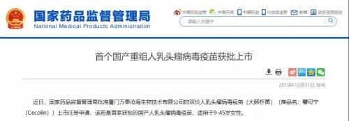 �@支被很多人��著接�N的疫苗,今后�⒉挥��心�嘭�!