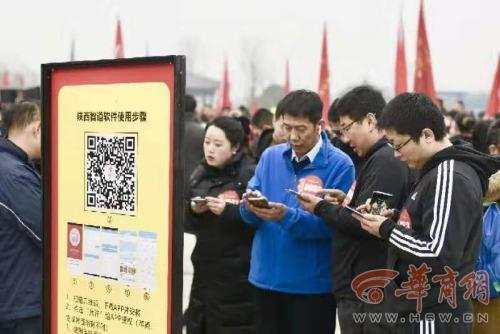 汉中市首条智能化健身步道投入使用
