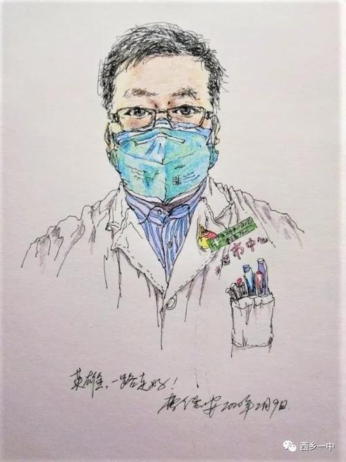最美的��中人,西�l一中教���P尖下的抗疫故事