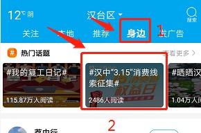 3・15曝光�_ �h中一健身房�k卡送口罩,客�敉对V捆��N售