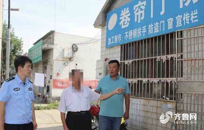 """以租房为名专骗装修工具""""老江湖""""在淄博桓台栽了"""