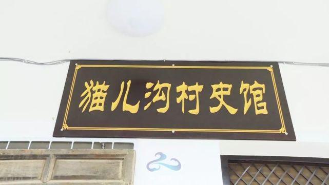 """""""秦�X深山的活大寨"""",略��@��村史�^��害了!"""