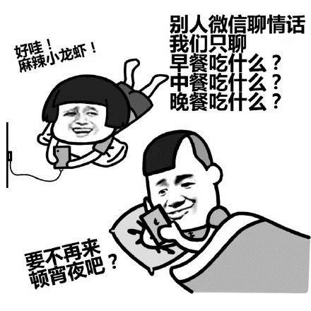 中��人一年吃掉2�f�|的零食,你是超�~�是拖后腿~~