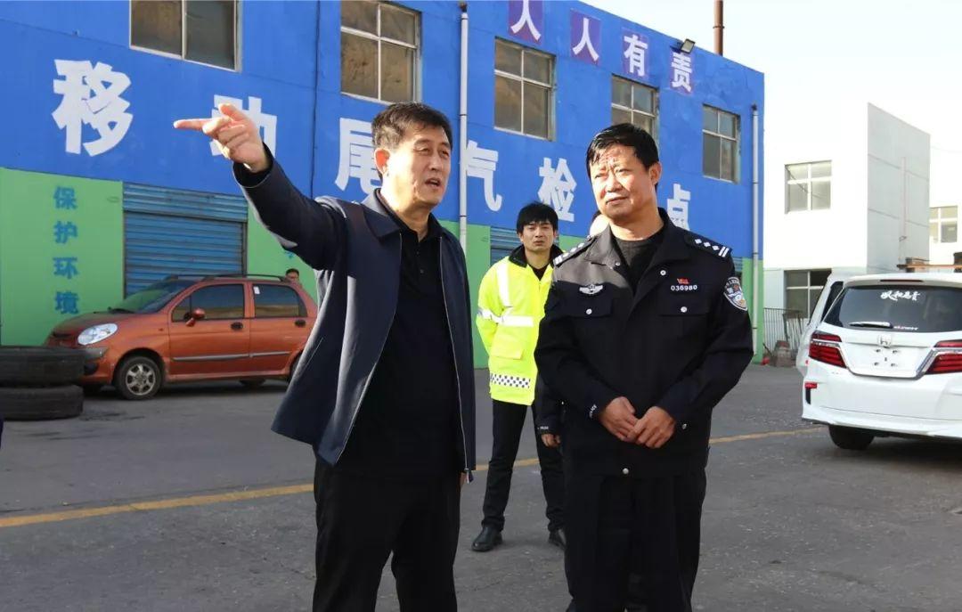 邢占强局长检查机动车污染物排放集中整治工作