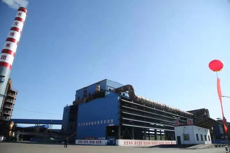 府谷县东方瑞煤电集团活性炭包装外包项目招标公告!