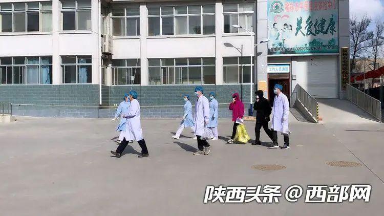 榆林市最后2例新冠肺炎病例出院