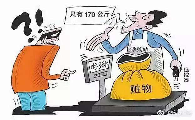 两商贩在电子秤上动手脚,被府谷民警查获并拘留5日!