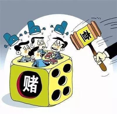严厉打击!神木警方捣毁一赌博窝点!查处涉赌人员17人!
