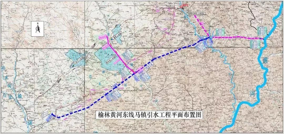 榆林黄河东线马镇引水工程初步设计第二次咨询会在西安召开