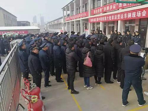 榆林32辆违法车被集中销毁