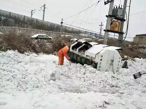 榆林���⒐�I�}、融雪��300余��