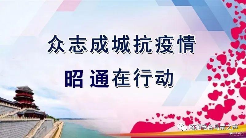 """威信""""清零"""",昭通治愈出院10例,云南�o新增�_�\病例"""