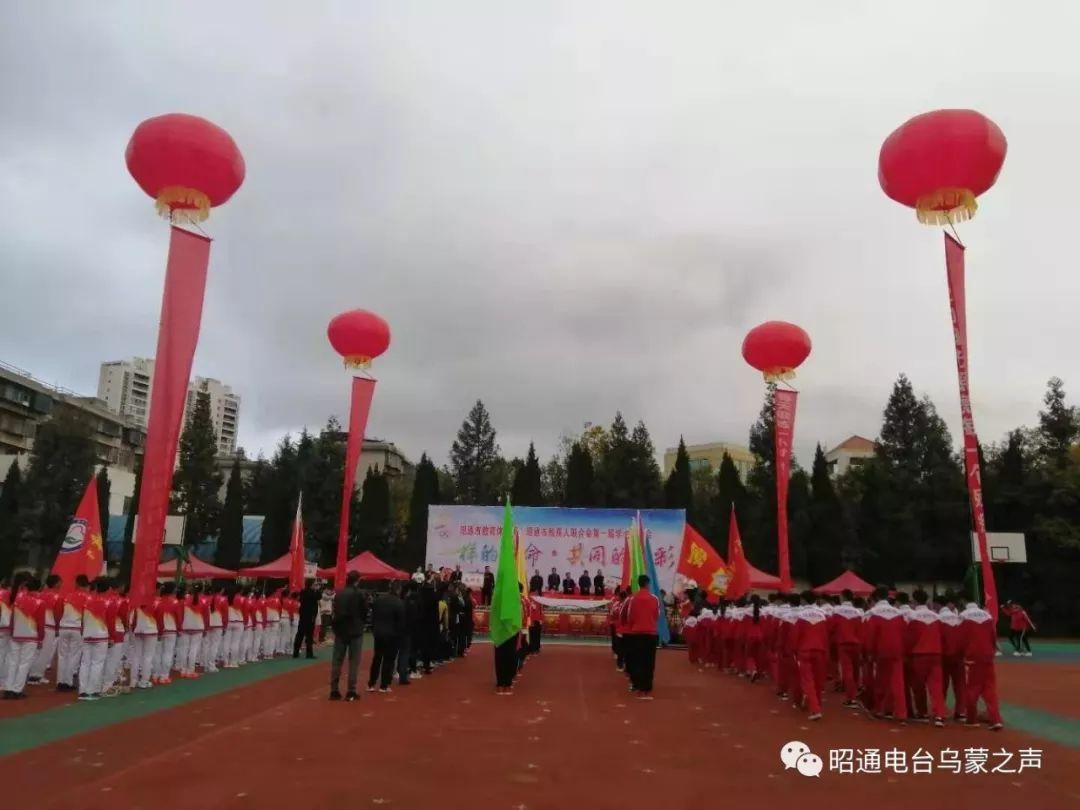 昭通市特殊教育第一��W生�\����_幕