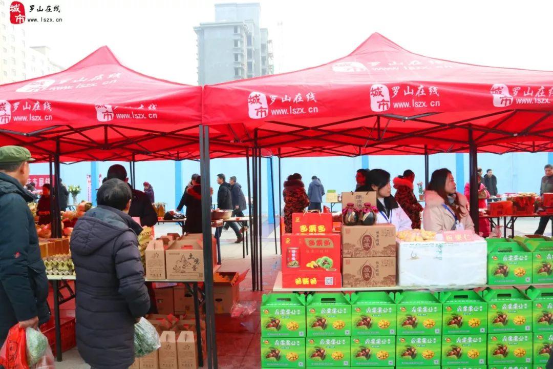 罗山县电子商务进农村综合示范县项目开展农产品上行系列活动三工作简报