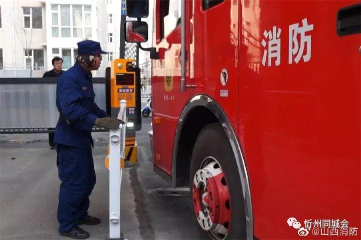 忻州:这个小区被罚款8000元!这件事千万要注意!