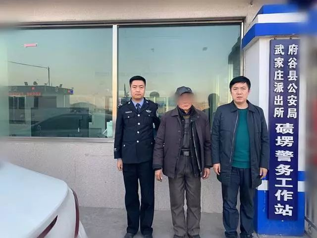 府谷�h公安局武家�f派出所成功��w1名涉嫌故意��害�W上逃犯投案自首!