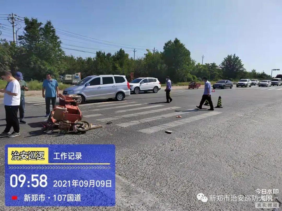 路遇交通事故,孟庄巡防及时处置