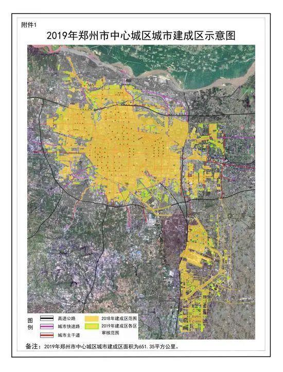 郑州市发布城市建成区面积,新郑市119.32平方公里