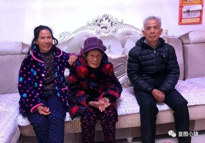 有福��,攸�h皇�D�X麻城村新添一位百�q老人!