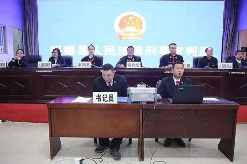 榆林29名被告人涉恶案一审宣判,最高获刑14年!