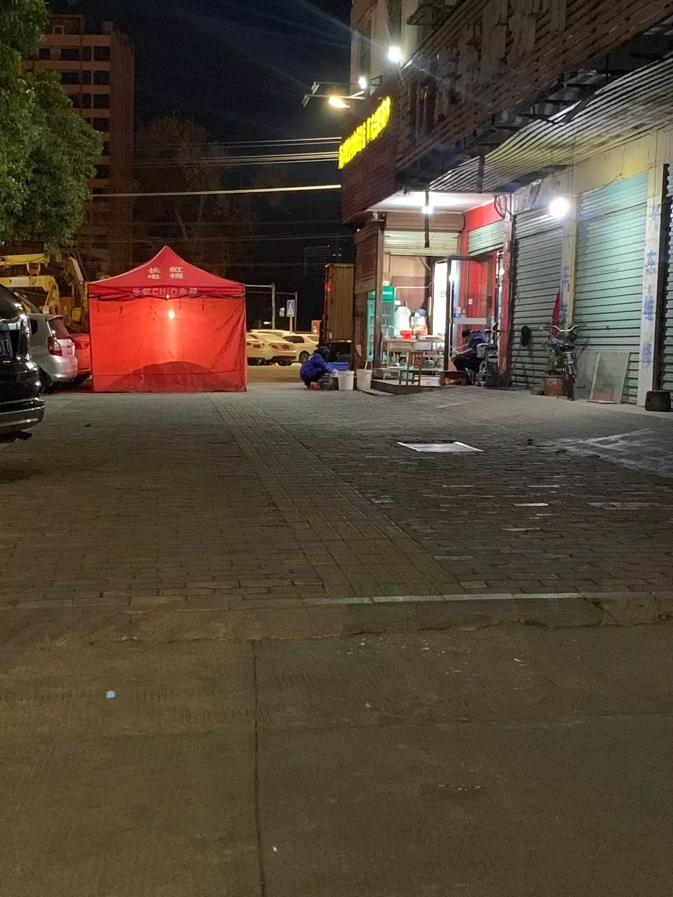 瑞金1夜宵店被投诉,高清大图曝光!