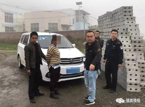 著得好!�雄�@三��人使用假�n票�_人,被拘留十五天!