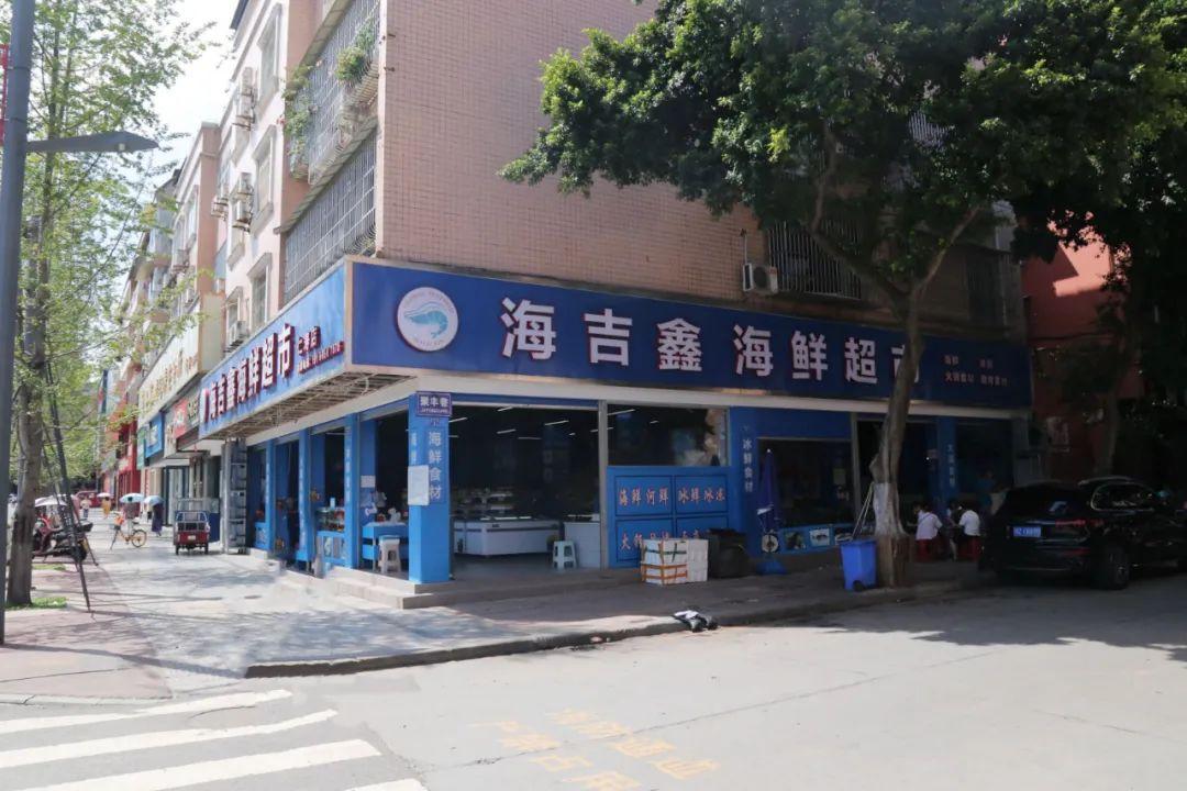 1元买10个生蚝!仁寿新开一家「300�O海鲜超市」,全部批发价开卖!
