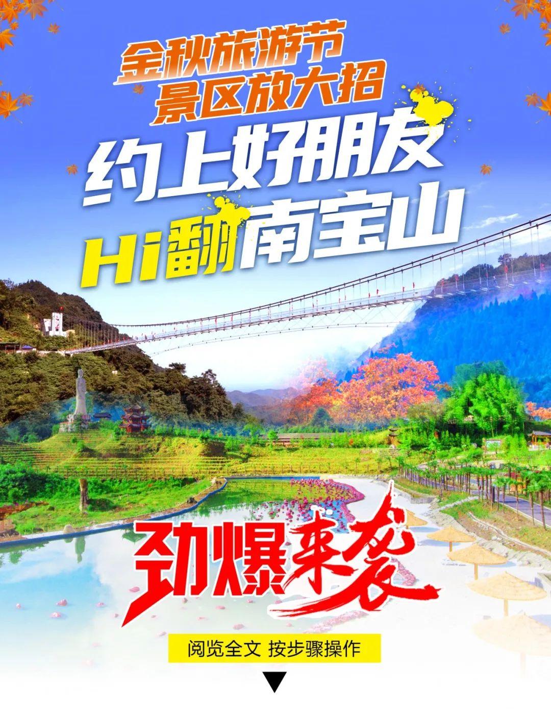 全部免费!仁寿人国庆新去处!含景区门票+7D玻璃天桥+冰溶洞+网红泡泡椅!