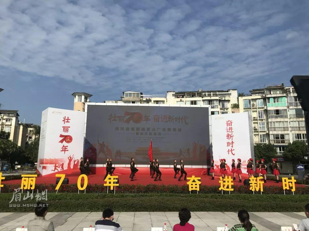 11支广场舞队在眉山激情开跳,仁寿汪洋舞蹈团队获第一!