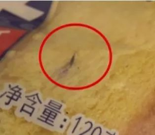 细思极恐!超市买的早餐面包里竟藏了根针!更可怕的是……