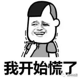 新蔡啥�r候能下�鐾纯斓难�?最新天�忸A�箫@示...