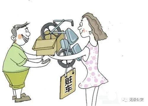 【亮剑2020】无极县一女子低价收购被盗电车终落网