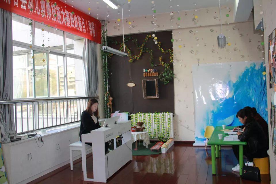 府谷县教育和体育局举办2019年中小学教师课堂教学暨幼儿教师技能大赛