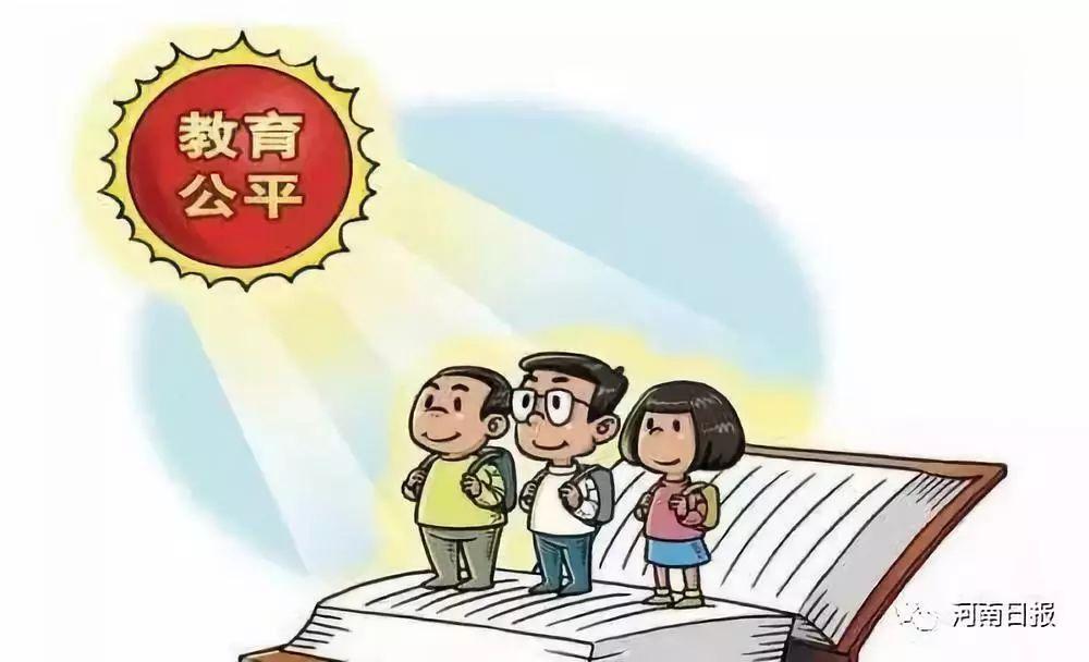 11月13日河南省教育�d�W站公示了河南省...