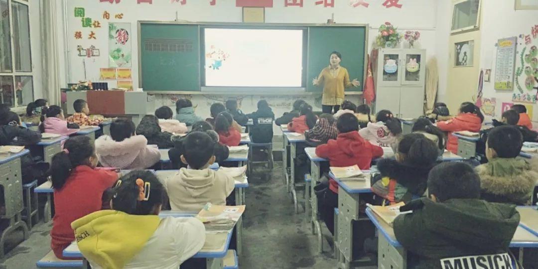 �Y泉小�W多�e措做好元旦假期安全教育