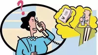 """""""双十一""""期间电信诈骗防范预警!罗山人注意了!"""