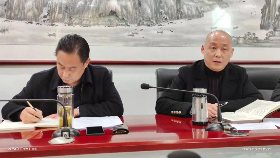 宿州供水公司召开供水工作会议