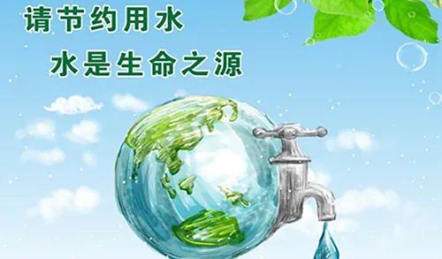 宿州供水:�水宣�鏖_始啦
