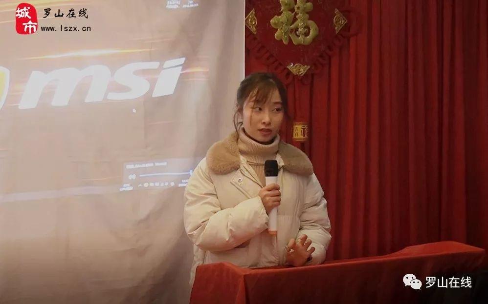 新春之际,罗山这个单位在酒店举办了一场茶话会...