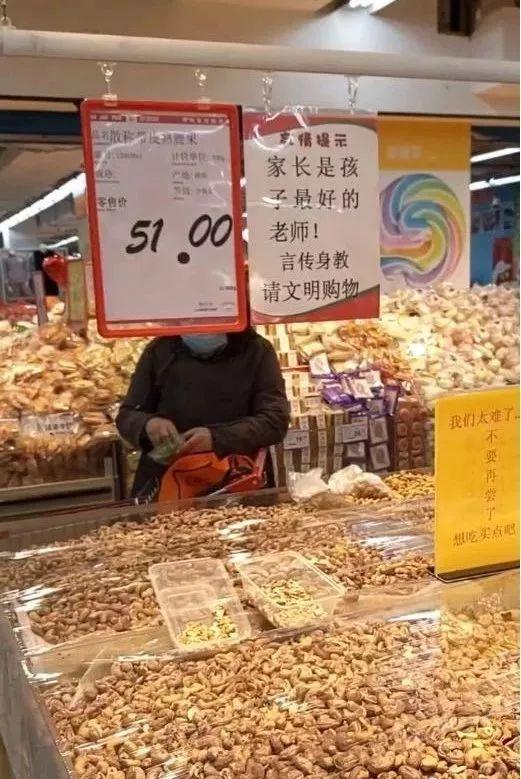 �^分!新蔡�@超市竟然有不少人干�@事...