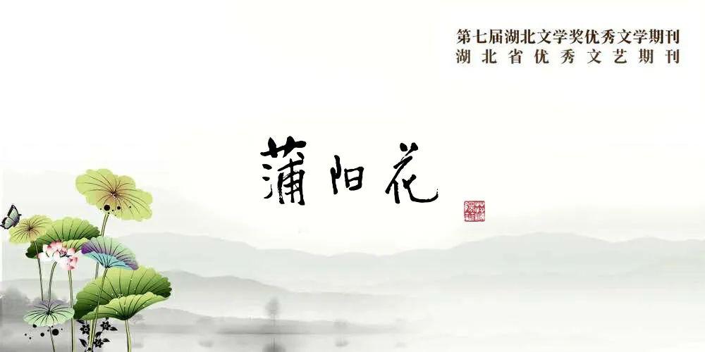【百年风华】张文若:砺剑如战