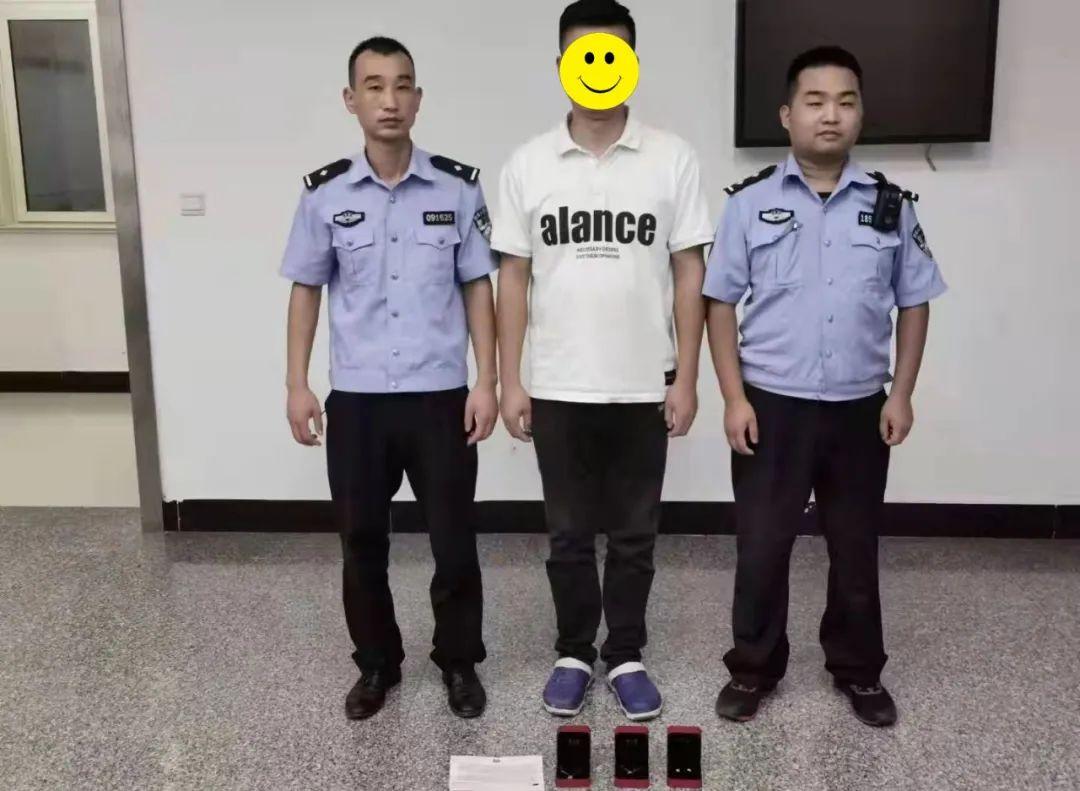 信阳杨某健、韩某玉被抓获归案!