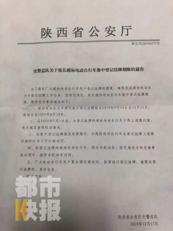 �西超�穗��榆��炫破谙扪娱L,2020年7月起未�炫撇坏蒙下罚�