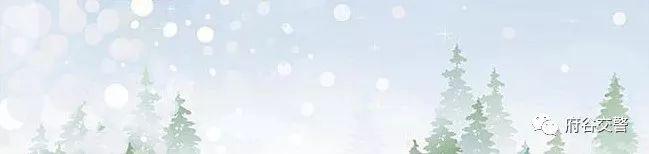 雪�在路上,交警蜀黍的提示已��砹恕�…