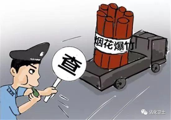 沾化还有人敢非法销售大量烟花爆竹?已有8人被刑拘!