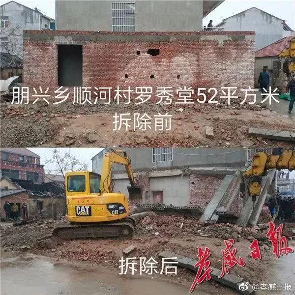 """孝感第一""""超��`建房""""造型曝光!?孝感市最牛""""�`建房""""名�渭芭判邪�"""