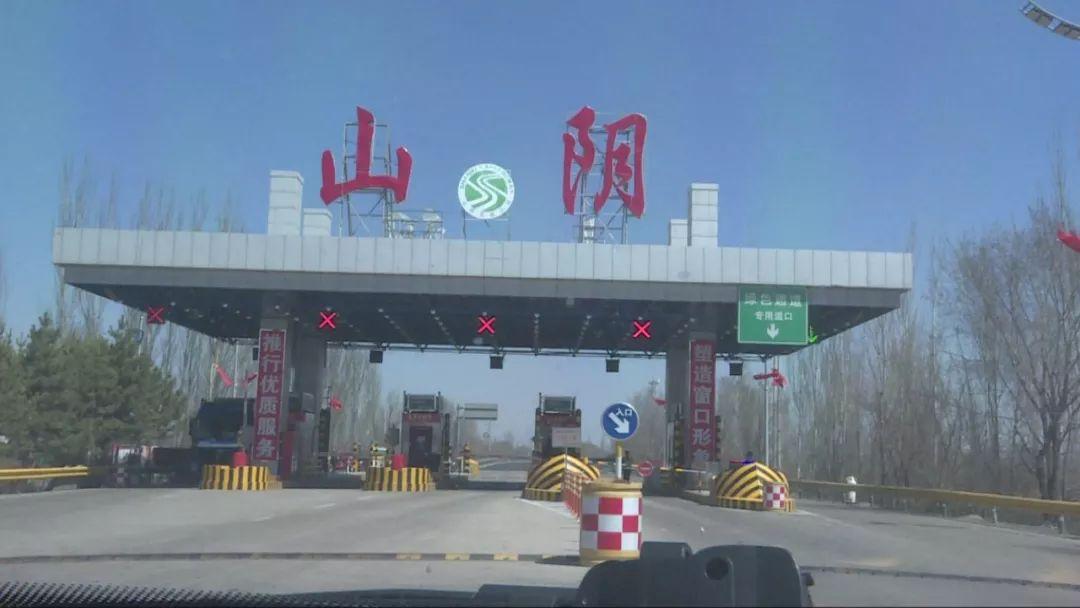 忻州:男子��致人死亡,把肇事��窝b成婚�后逃逸...