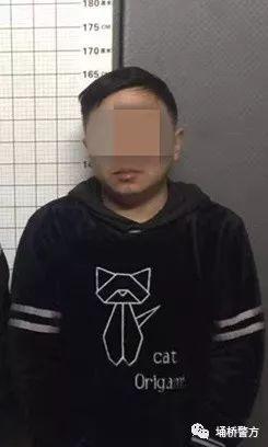 奇葩男子�I�`成�a