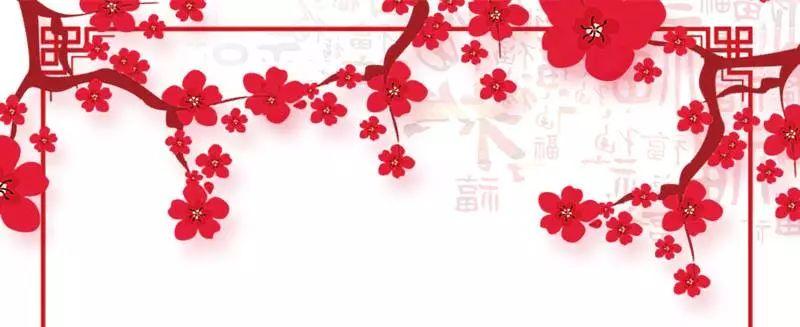 庖��宴、年��、新春活��!�h中�@里通通有!1月11日不�不散~