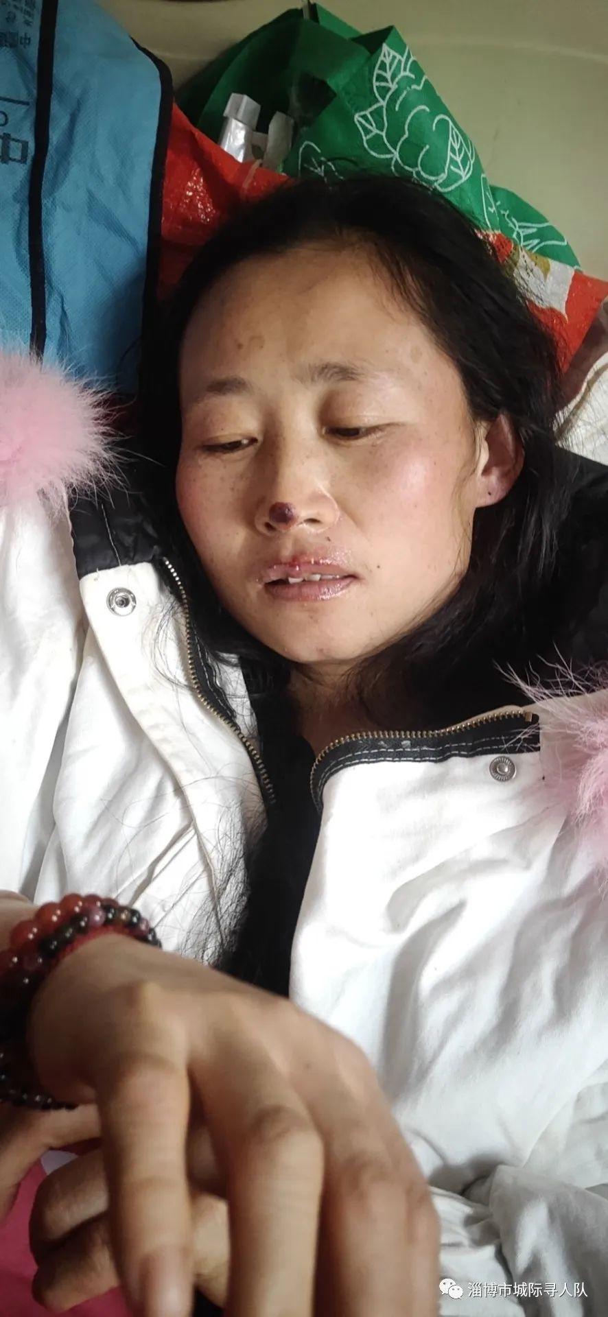 【寻人启事】@淄博所有人一老人、一妇女走失求助求助求助